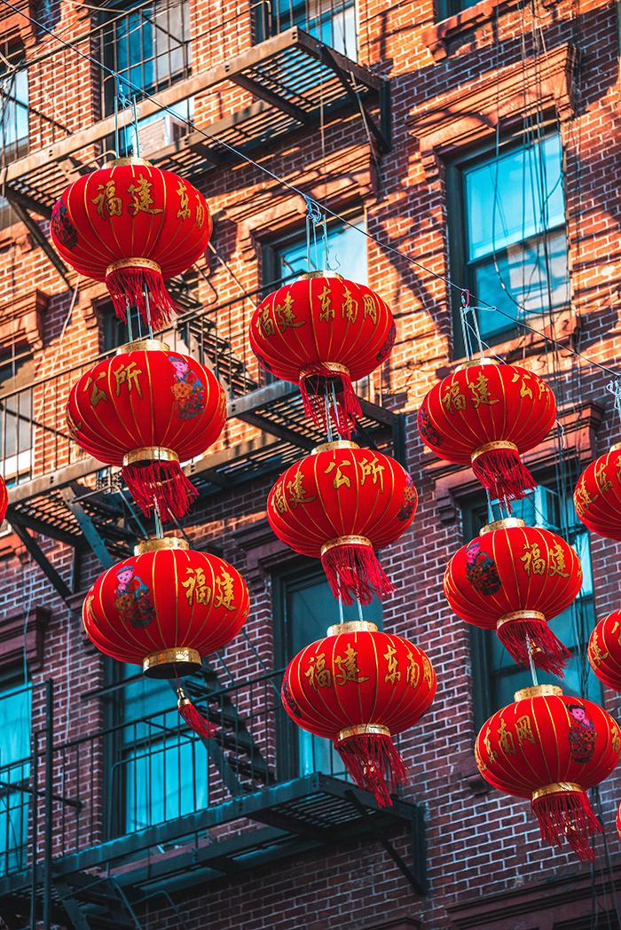 Año Nuevo Chino2021 Buey